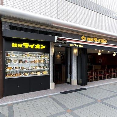 銀座ライオン 川口店 メニューの画像