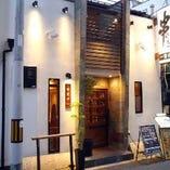 串焼き 一富士 福島店