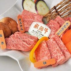 食肉卸直営・黒毛牛専門 徳川焼肉センター 守山店