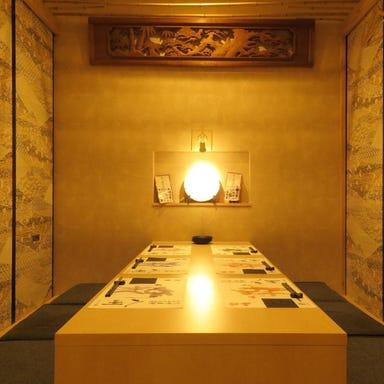 全席個室 居酒屋 九州和食 八州 長崎浜口店 店内の画像