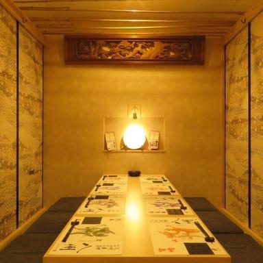 全席個室 居酒屋 九州和食 八州 長崎浜口店 メニューの画像