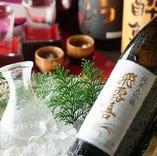 九州各地の日本酒、焼酎を取り揃えております!【鹿児島県】