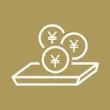 【8】キャッシュレス対応、お会計はコイントレイを使用