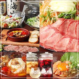 酒と肴 ケセランパサラン 堺本店