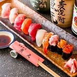 〈単品料理〉 リーズナブルにお楽しみいただけるのも魚元の魅力