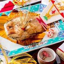 ハレの日のお祝いに、笑顔溢れる料理