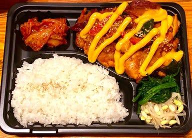 韓国料理とサムギョプサル 豚まる  こだわりの画像