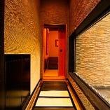 予約必須の離れ完全個室。接待やデート、顔合せに最適です。