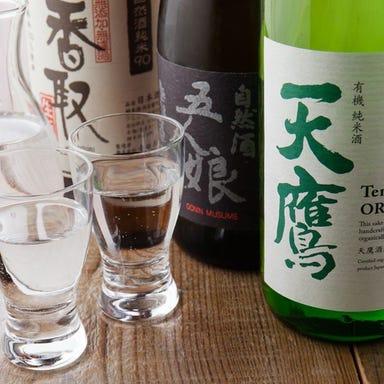 Umi鎌倉(ウミカマクラ)  メニューの画像