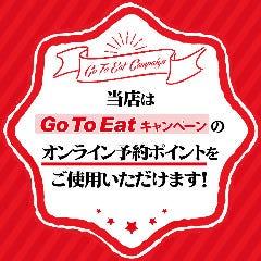 ゆであげパスタ&ピザ ラ・パウザ 仙川店