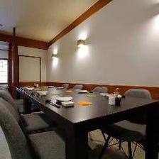 創作和食をご宴会や接待で楽しむ!