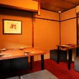 【2階 14名様】お座敷+テーブル席 ゆったりと過ごせる、京町屋のお部屋個室