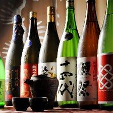 京の地酒など、季節替りの厳選銘柄