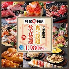 時間無制限 食べ飲み放題 おとずれ 名古屋駅店