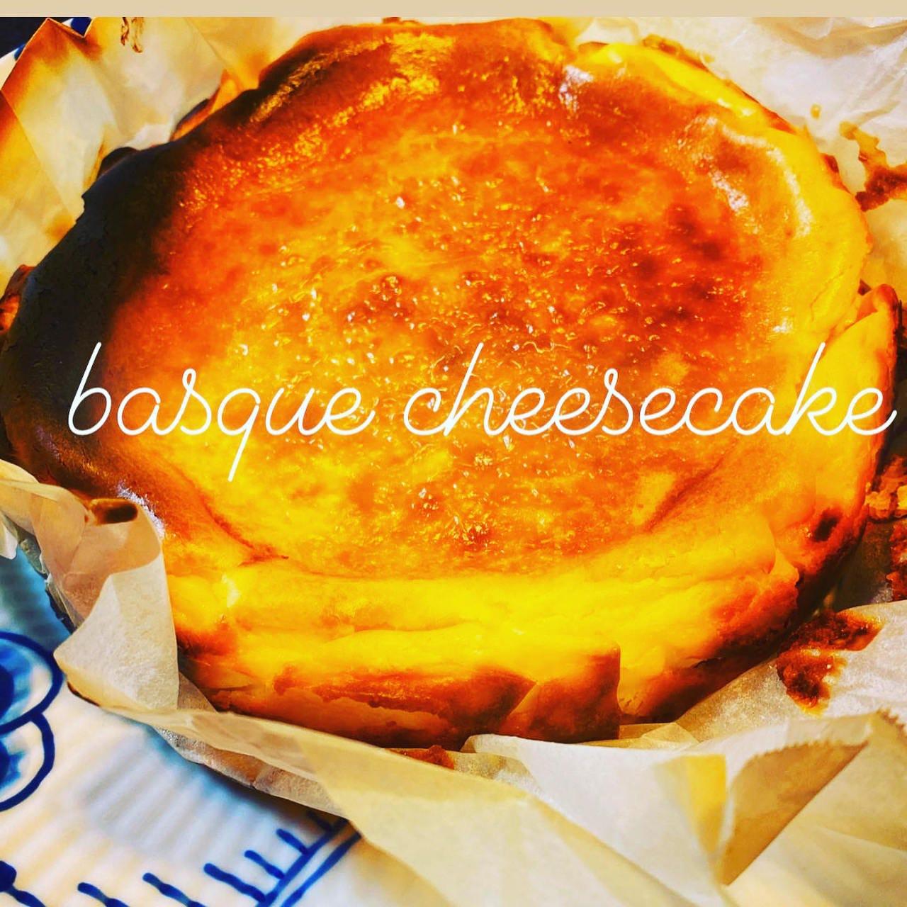バスクチーズケーキをご自宅で