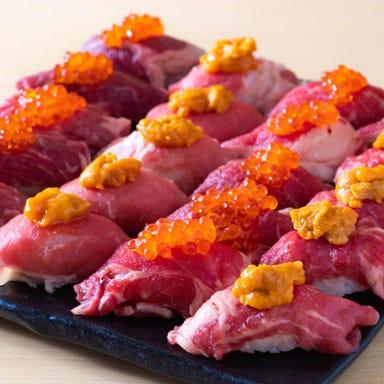 全席個室居酒屋 国産和牛肉寿司と海鮮 とろけ酒場 赤羽店 こだわりの画像