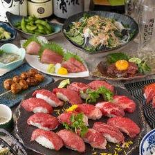 旬の肉寿司コース3,000円~ご用意!