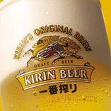 ◎キリン一番搾り(日本) 『一番搾り製法』という技に美味しさあり!
