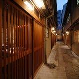 昭和二十一年築造 風情たっぷりの長屋を改装致しました