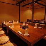 【会社宴会・同窓会などに】20名様までの大きなお部屋あります!