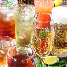 60種以上の豊富な飲み放題メニュー