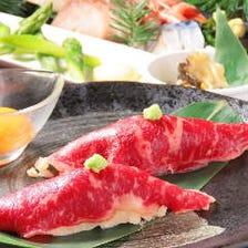肉の旨さ際立つ「肉寿司」