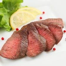 伊豆鹿 ステーキ 2035円(税込)