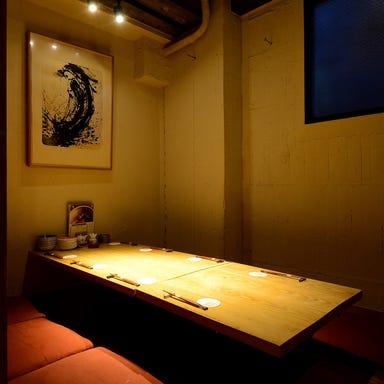 個室と牛タンとおでん カモメヤ  店内の画像