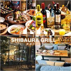 SHIBAURA GRILL
