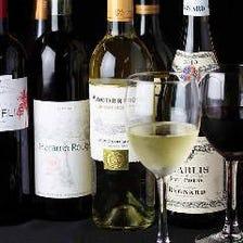 国産ウイスキー・ワイン