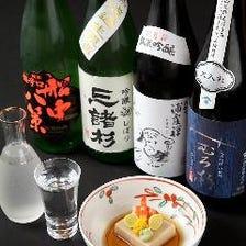 日本料理に合わせたこだわりのお酒