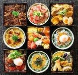 【ランチ】お昼限定で丼をご用意しております。ぜひご賞味下さい