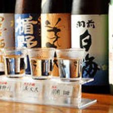 利き酒セット(日本酒)