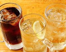 ◆豊富な飲み放題メニュー
