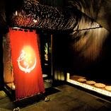 阪急伊丹駅から徒歩2分と好アクセス♪赤い暖簾が目印です!