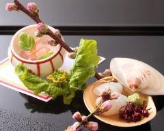日本料理 はし野