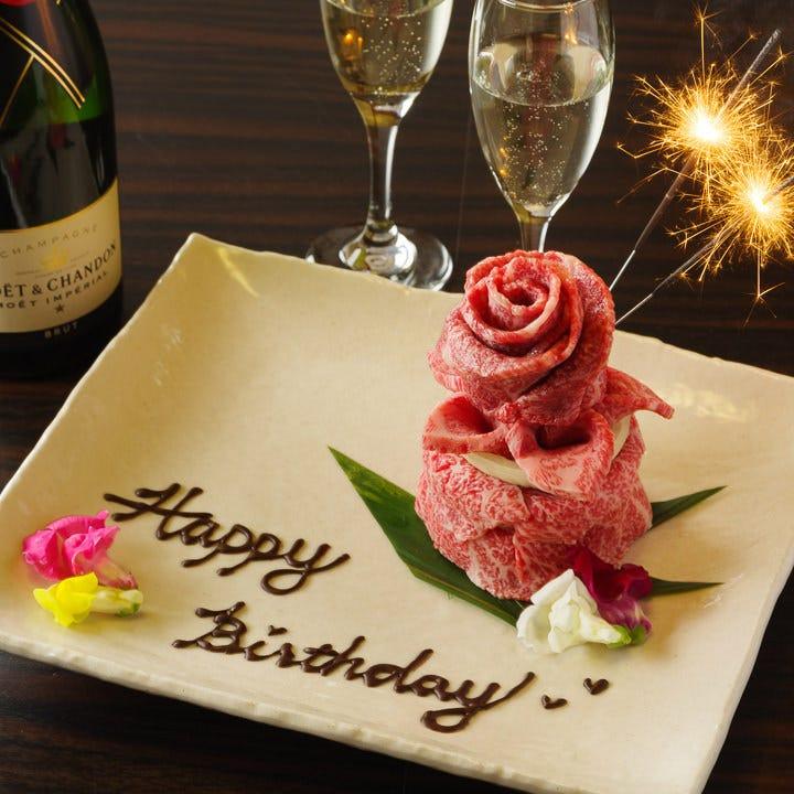 誕生日や記念日に♪肉ケーキであっ!と驚くサプライズ演出