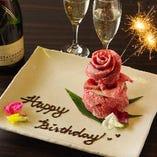 誕生日や記念日に!肉ケーキでサプライズ演出!