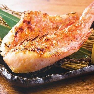 海鮮居酒屋 魚漁-GYOGYO-  コースの画像