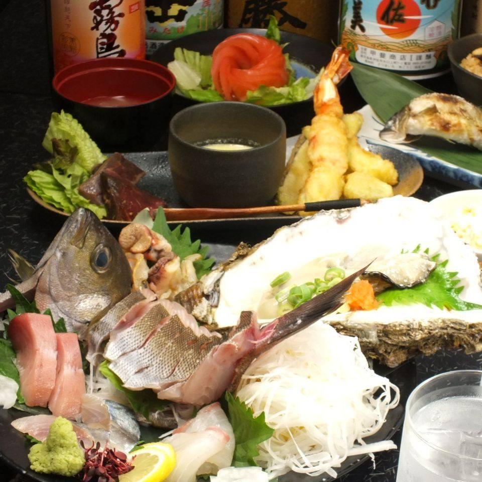 宴会に最適!旬魚を味わうコース