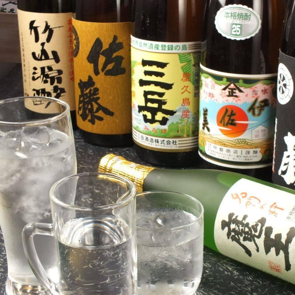 地酒・プレミア焼酎の飲み放題コース