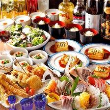 [秋の宴コース]2H飲放題付4500円~