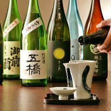 [蔵元直送]季節彩る厳選地酒