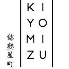 京家 KIYOMIZU 錦麩屋町