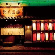 ◆高知駅から徒歩8分