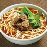 台湾乾麺【台湾】