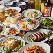 【2H飲み放題】北京ダックにフカヒレ!豪華食材が織りなす本格台湾料理が並ぶ「プレミアムコース」<全10品>