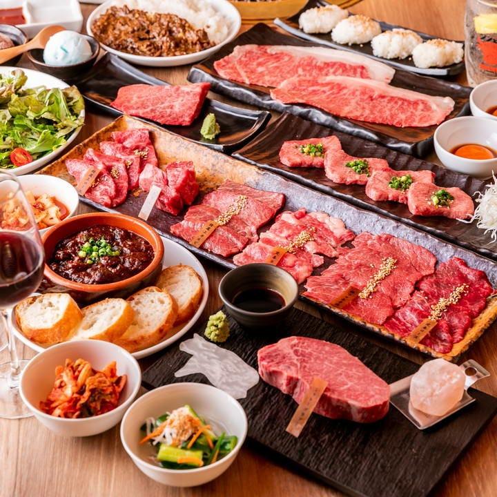 上質なお肉を心ゆくまで味わえる