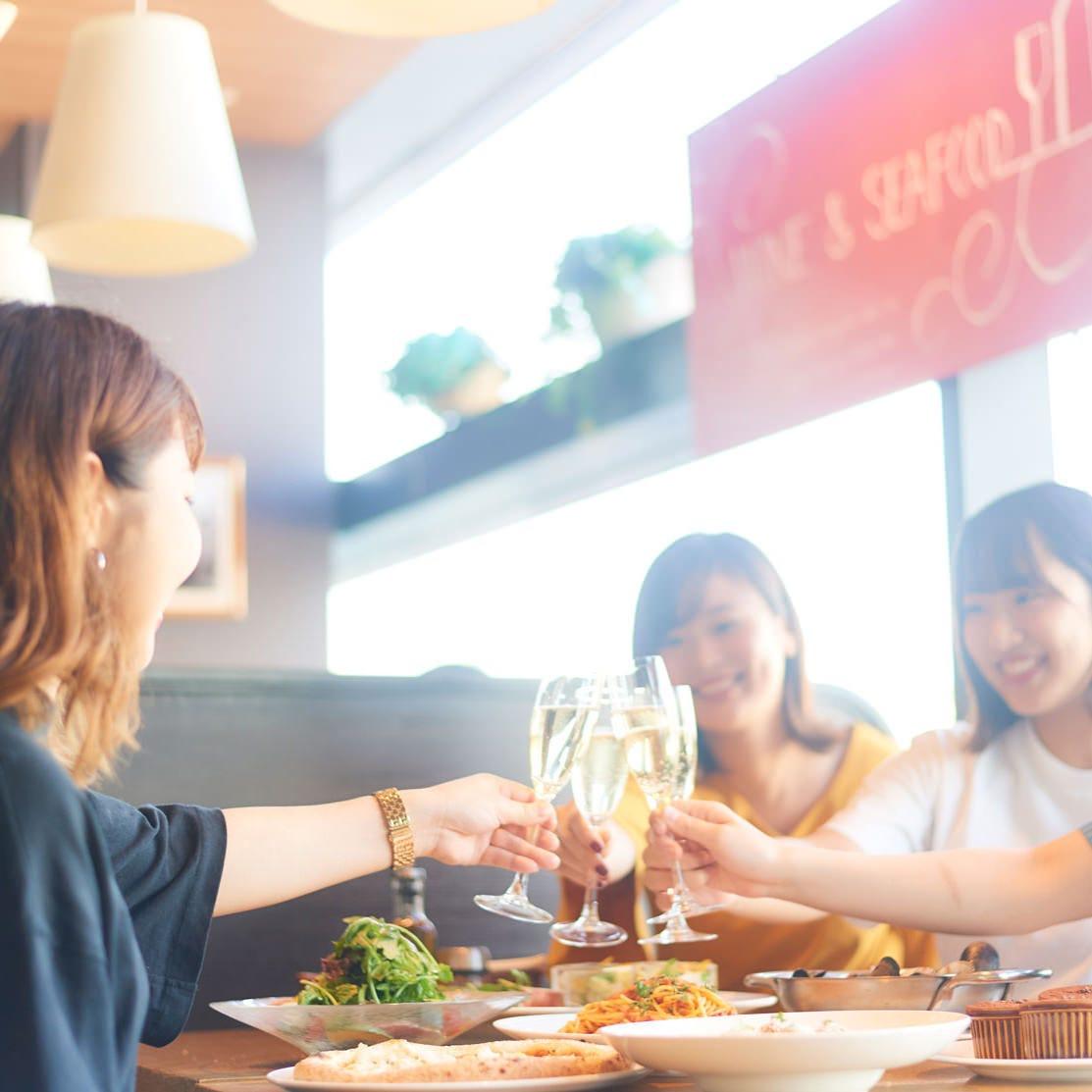 【新春プラン】飲み放題付やっぱりメインはお肉が食べたい!銘柄豚グリルプラン【5,000円】
