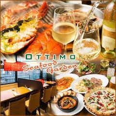 OTTIMO Seafood garden 上野の森さくらテラス店